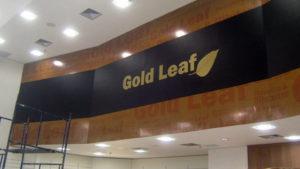 Parque Shopping Barueri, Papel de Parede Adesivo Gold Leaf